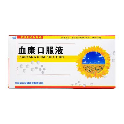 金港 血康口服液 10ml*10支/盒
