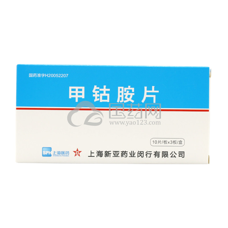 新亚闵行 甲钴胺片 0.5mg*30片/盒
