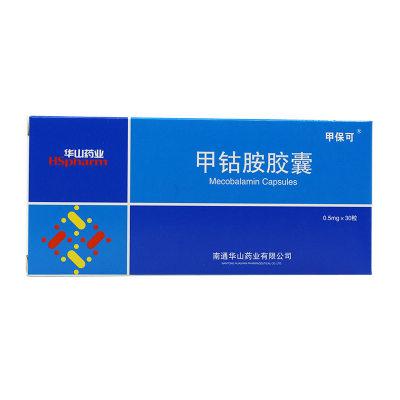 甲保可 甲钴胺胶囊 0.5mg*30粒/盒