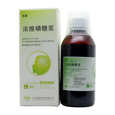 苏芙 浓维磷糖浆 200ml*1瓶/盒