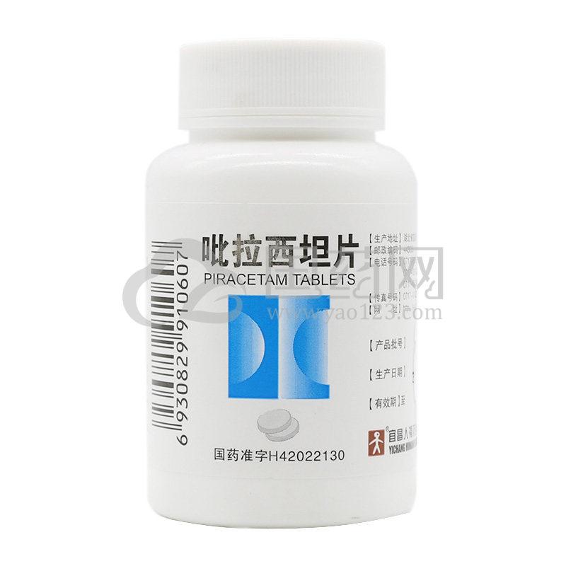 人福 吡拉西坦片 0.4g*100粒/瓶