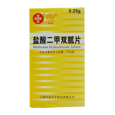 长乐 盐酸二甲双胍片 0.25g*48片*1瓶/盒