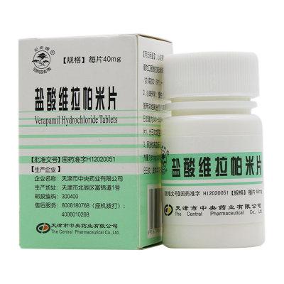 松树 盐酸维拉帕米片 40mg*30片*1瓶/盒