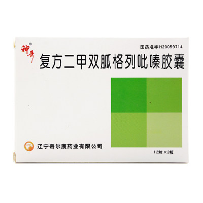神奇 复方二甲双胍格列吡嗪胶囊 0.3g*24粒/盒