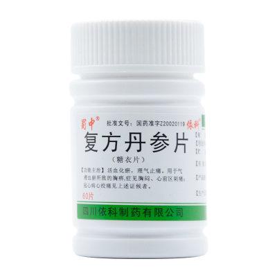 蜀中 复方丹参片 60片/瓶