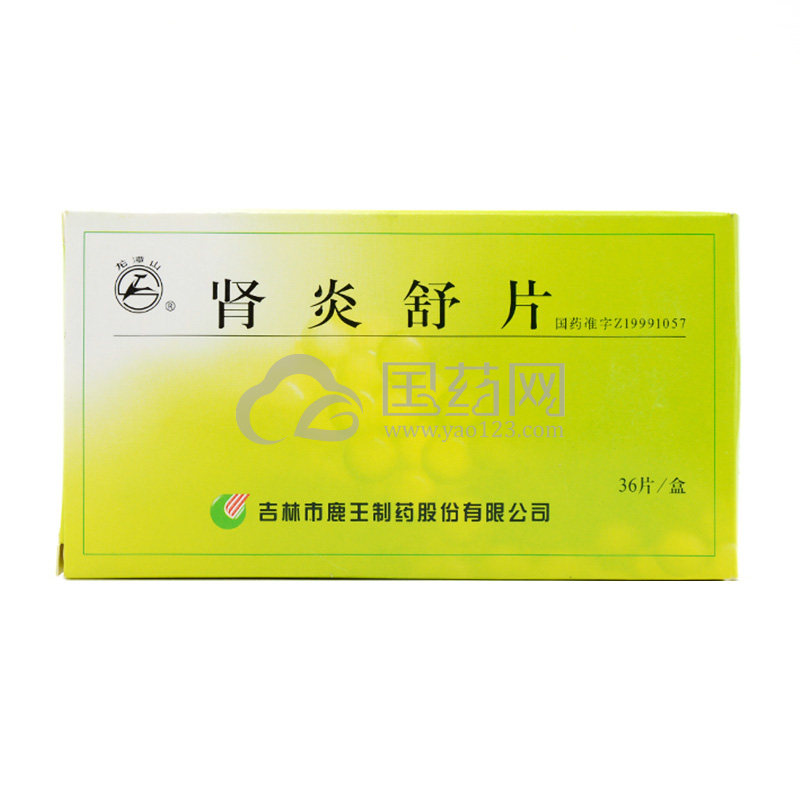 龙潭山 肾炎舒片 0.27g*36片/盒
