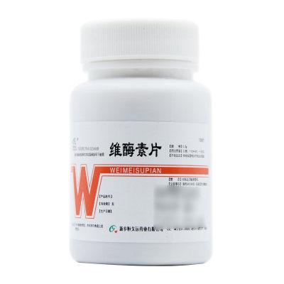 恒久远 维酶素片 0.2g*100片/瓶