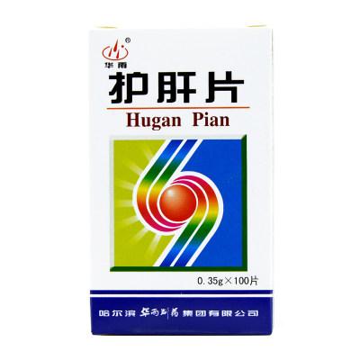 华雨 护肝片 0.35g*100片/盒