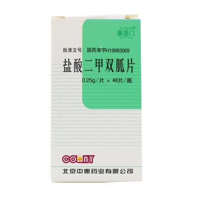 展思门 盐酸二甲双胍片 0.25g*48片*1瓶/盒