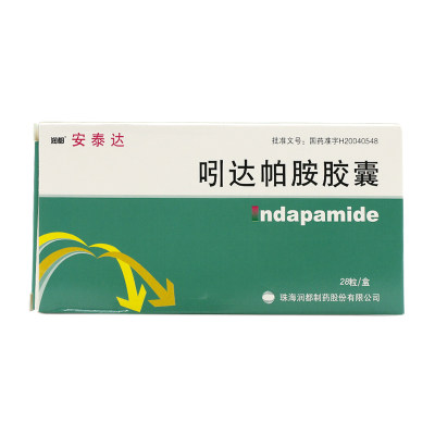 润都 安泰达 吲达帕胺胶囊 2.5mg*28粒/盒