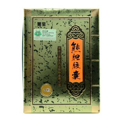 黑宝 熊胆胶囊 0.2g*24S/盒