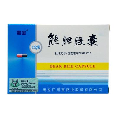 黑宝 熊胆胶囊 0.25g*12粒/盒