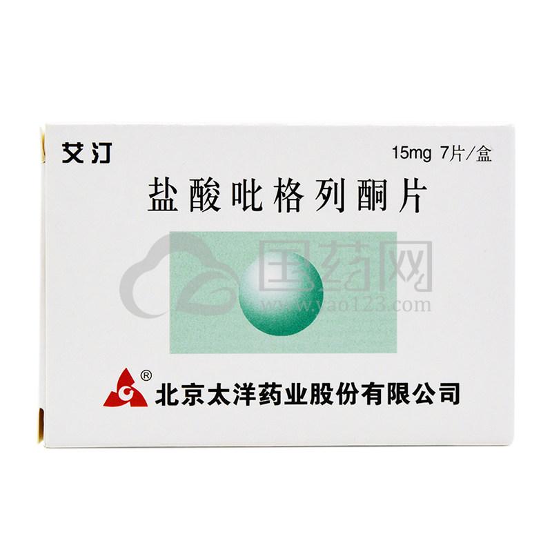 艾汀 盐酸吡格列酮片 15mg*7片/盒