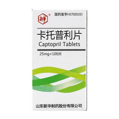 新华 卡托普利片 25mg*100片*1瓶/盒