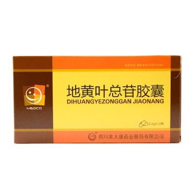 Medco 地黄叶总苷胶囊 0.2g*12粒/盒