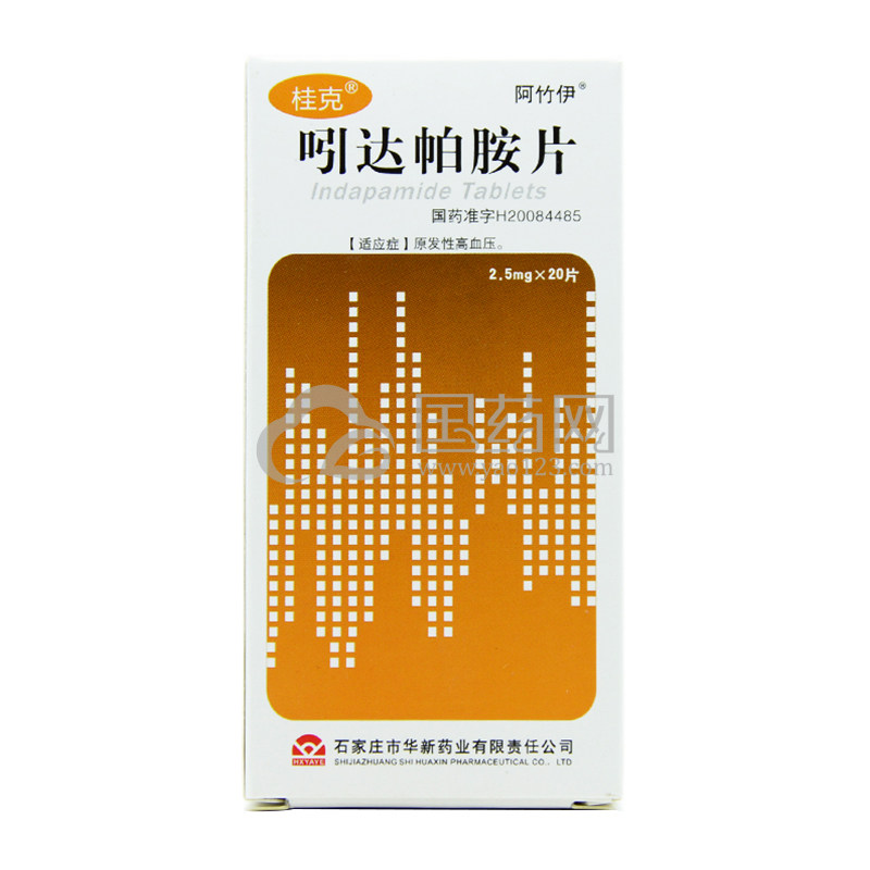 桂克 吲达帕胺片 2.5mg*20片/盒