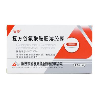 谷参 复方谷氨酰胺肠溶胶囊 0.2g*12粒/盒