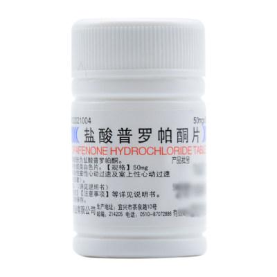 鹏鹞 盐酸普罗帕酮片 50mg*50片/瓶