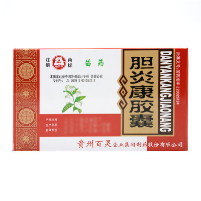 百灵鸟 胆炎康胶囊 0.5g*36粒/盒