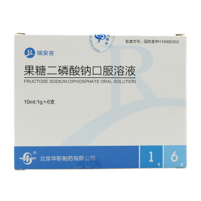 瑞安吉 瑞吉安 果糖二磷酸钠口服液 10ml:1g*6支/盒