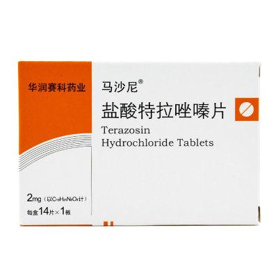 马沙尼 盐酸特拉唑嗪片 2mg*14片/盒