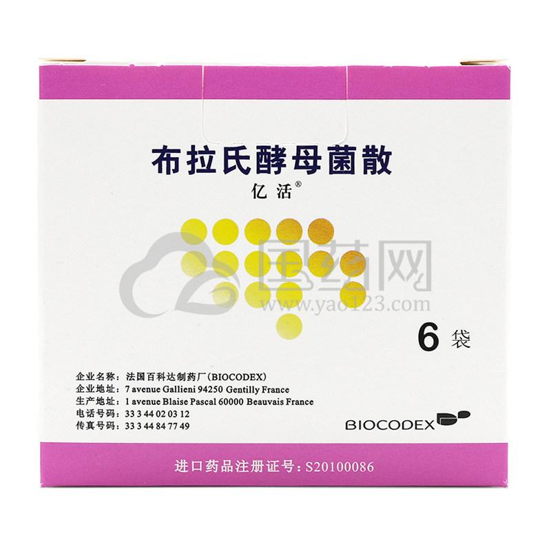 亿活 布拉氏酵母菌散 250mg*6袋/盒