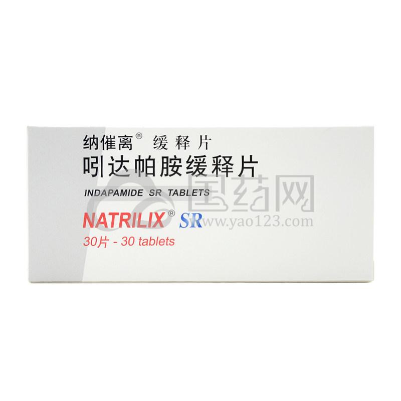 纳催离 吲达帕胺缓释片 1.5mg*30片/盒