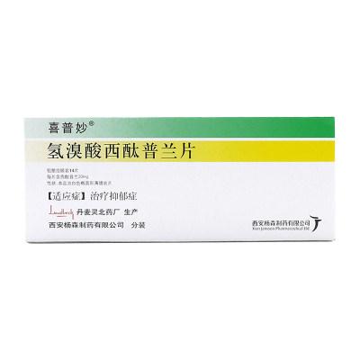 喜普妙 喜普妙 氢溴酸西酞普兰片 20mg*14片/盒