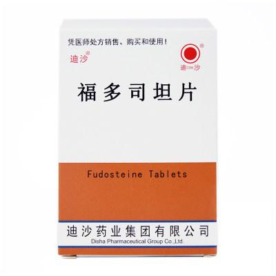 迪沙 福多司坦片 0.2g*12片/盒