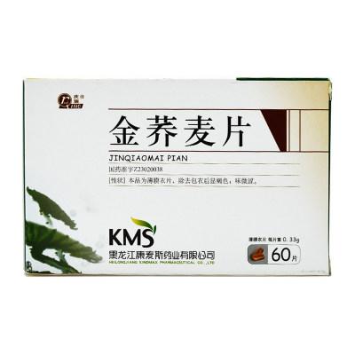 庆瑞 金荞麦片 0.33g*60片/盒