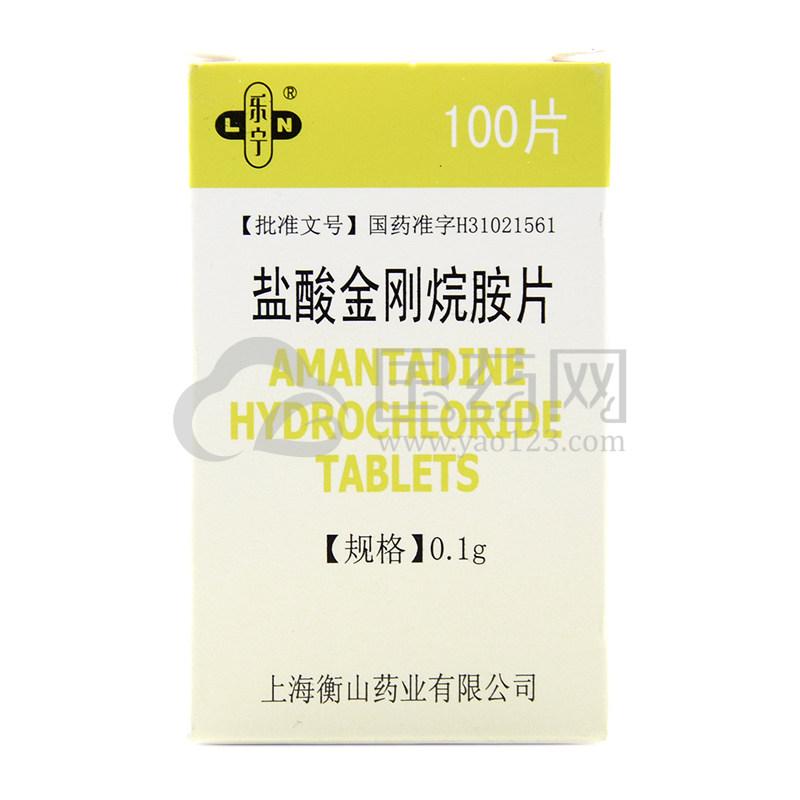 乐宁 盐酸金刚烷胺片 0.1g*100片/盒