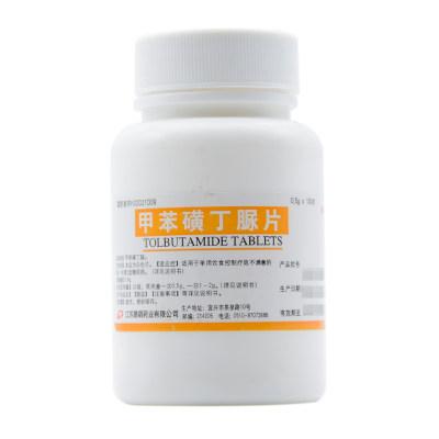 鹏鹞 甲苯磺丁脲片 0.5g*100片/瓶