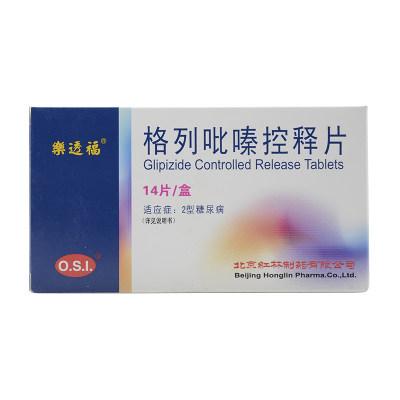 乐透福 格列吡嗪控释片 5mg*14片/盒