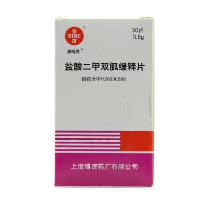 美哒灵 盐酸二甲双胍缓释片 0.5g*30片/盒