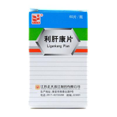东方草 利肝康片 0.2g*60片*1瓶/盒