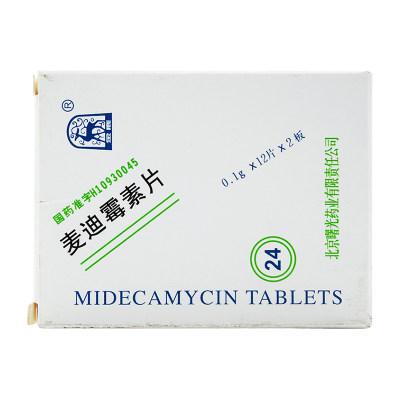 金鹿 麦迪霉素片 0.1g*24片/盒