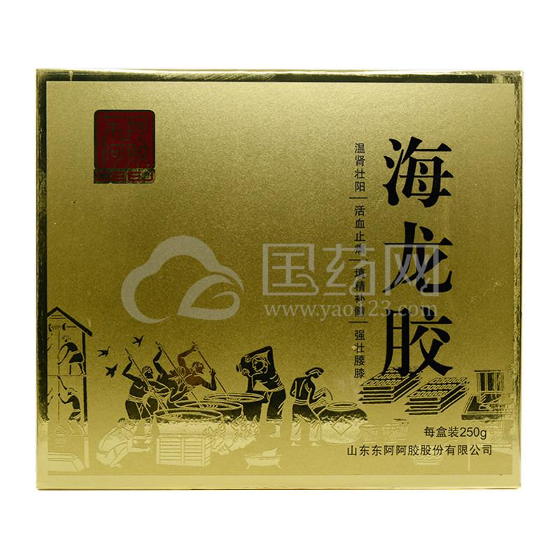 东阿阿胶海龙胶 250g/盒