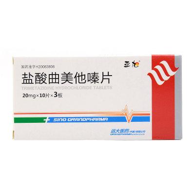 亚旭 盐酸曲美他嗪片 20mg*30片/盒