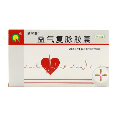 欣可静 益气复脉胶囊 0.37g*36粒/盒