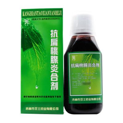 天球 抗扁桃腺炎合剂 150ml*1瓶/盒