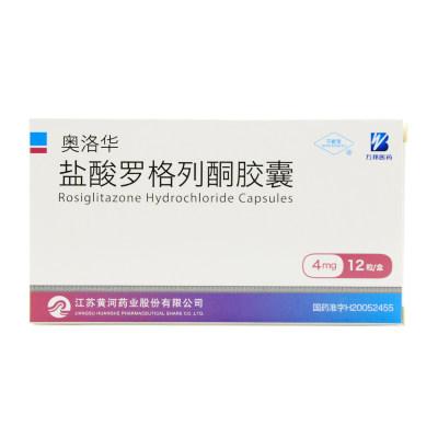 宁新宝 奥洛华 盐酸罗格列酮胶囊 4mg*12粒/盒
