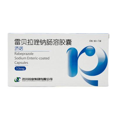 JUMPCAN/济川药业 济诺 雷贝拉唑钠肠溶胶囊 10mg*6粒/盒