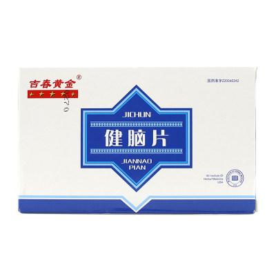 吉春黄金 健脑片 0.35g*12片*2板/盒