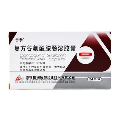 谷参 复方谷氨酰胺肠溶胶囊 24粒/盒