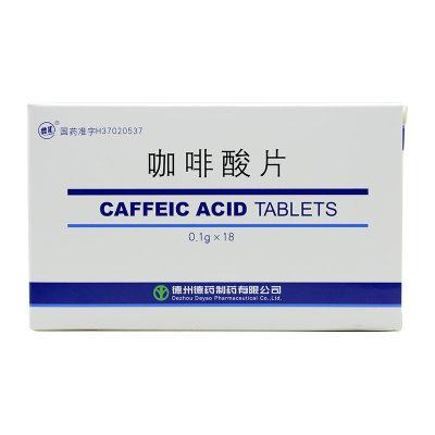 鲁北 咖啡酸片 0.1g*18片/盒