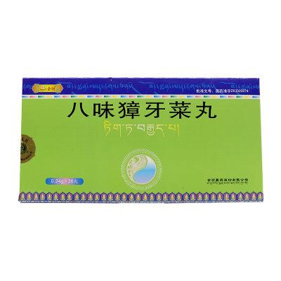 金诃 八味獐牙菜丸 0.24g*36丸/盒