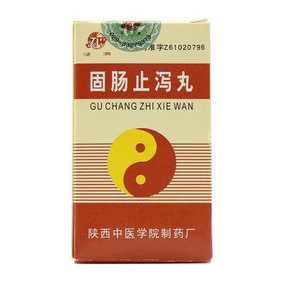 泾渭 固肠止泻丸 40g*1瓶/盒