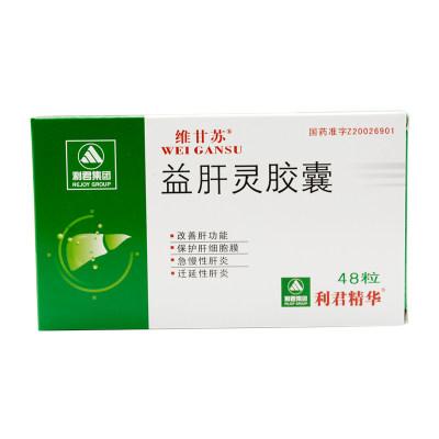 维甘苏 益肝灵胶囊 0.2g*48粒/盒