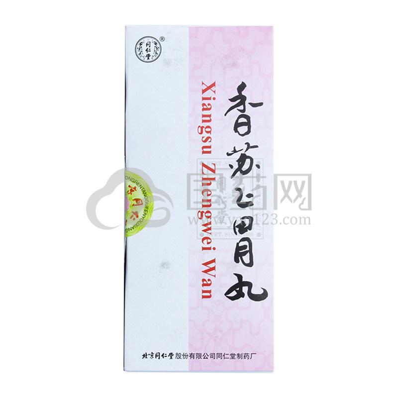 同仁堂 香苏正胃丸 3g*10丸/盒