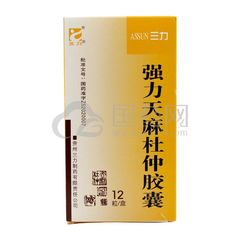 三力 强力天麻杜仲胶囊 0.4g*12粒/盒